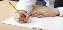 医学部受験の勉強方法