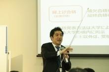 「医学部入試合格ガイダンス」2015年度入試 入試直前対策編