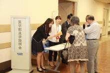 『私立大医学部進学相談会』2015 レポート
